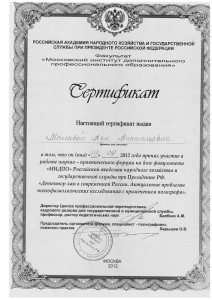Сертификат КС