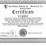 Сертификат профайлинг